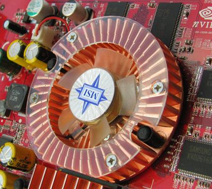 Dizájnos VGA hűtő az MSI műhelyéből