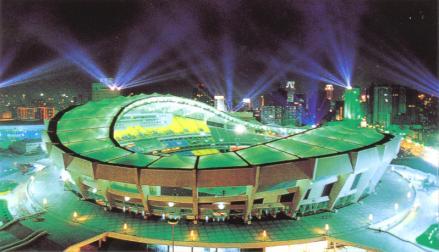 A Sanghaj Stadion