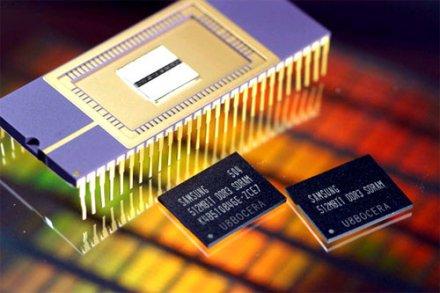 A DDR3 prototípus