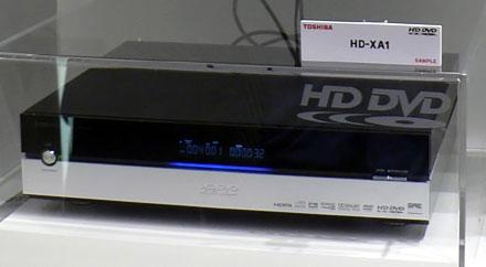 Toshiba HD DVD-lejátszó a hannoveri CeBIT-en