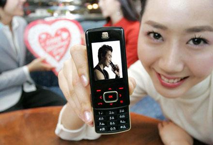 Az LG csokitelefonja