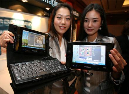 Samsung Q1 UMPC akár DMB-vevővel