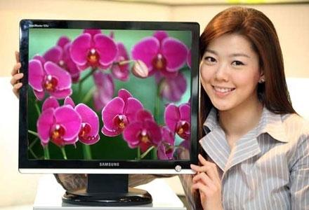 SyncMaster CX919B LCD-monitor