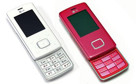LG Chocolate Phone Premium