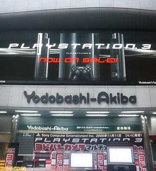 PlayStation 3 Japánban