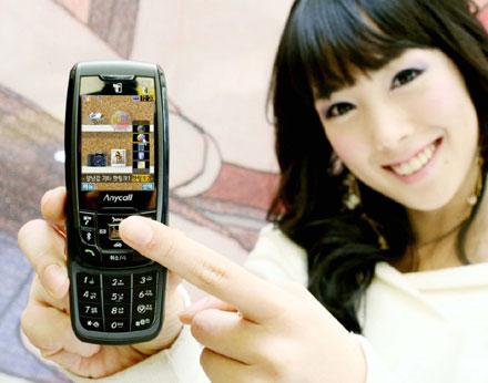 Samsung SCH-V960