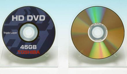 Háromrétegű HD DVD