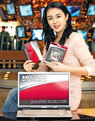 Samsung M55 HD DVD-olvasóval
