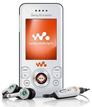 Megérkezett a Sony Ericsson első HSDPA-képes ...