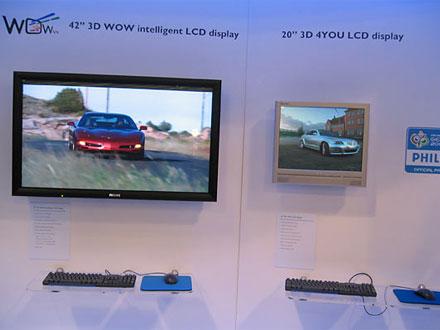3D LCD-tévék