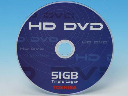 3-rétegű HD DVD-lemez