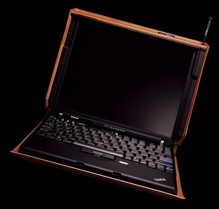 ThinkPad Reserve