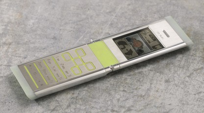 Nokia Remade koncepció