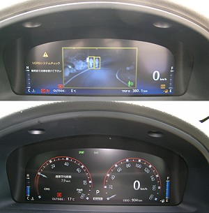 A Toyota gyalogosfelismerő rendszere