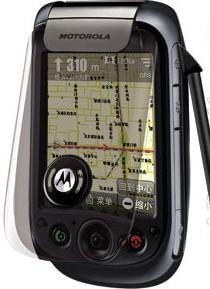 Motorola MOTOMING 1600 és 1800