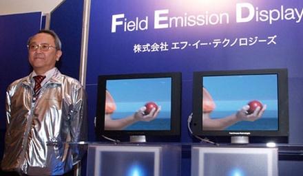 Sony FED