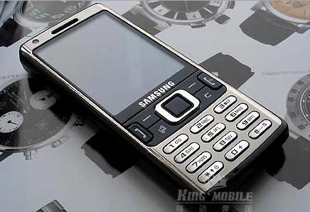 Samsung i7110, forrás: kingmobile