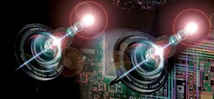 Fuji 3D kamera prototípus