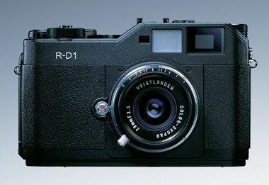 Epson R-D1 távmérős digitális fényképező
