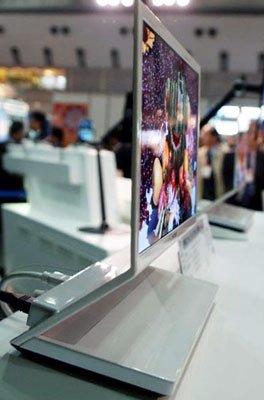 Sony 11 hüvelykes OLED LCD-tévé