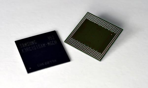 Okostelefon memóriák - lehagyják a pc-t és szerevereket is?
