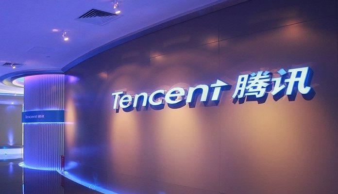 tencentill