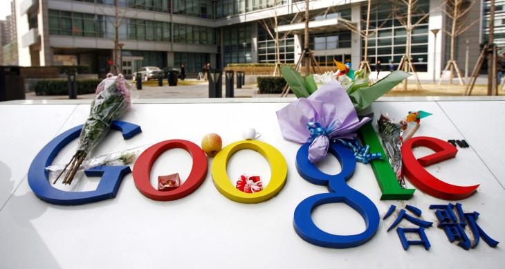 google-kina_cenzura