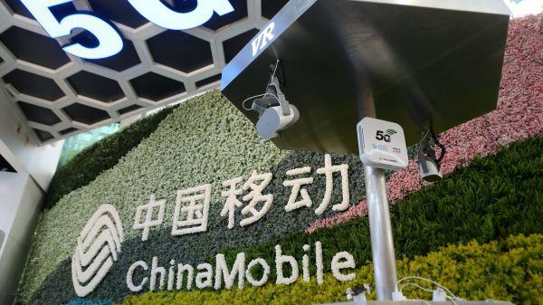 china_mobile_5g