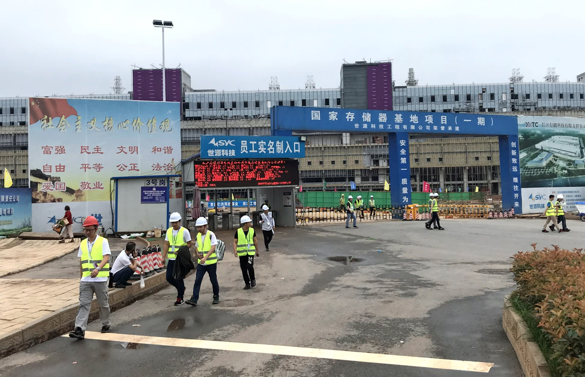 tsinghua_fab