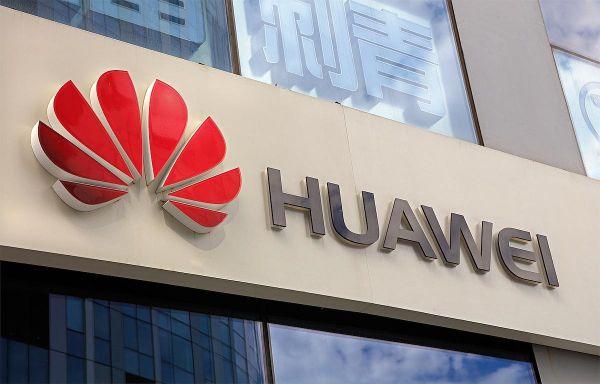 huawei_logo_building