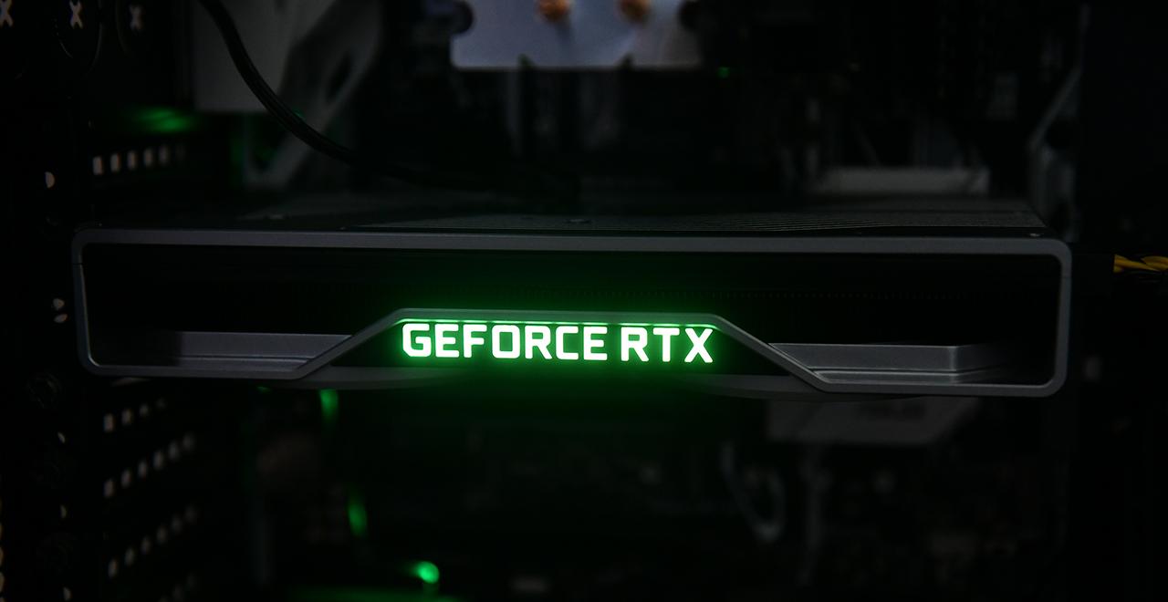 gf_rtx
