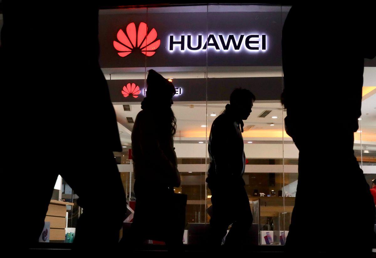 huawei_store