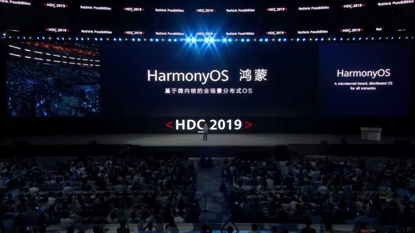 harmonyos_launch