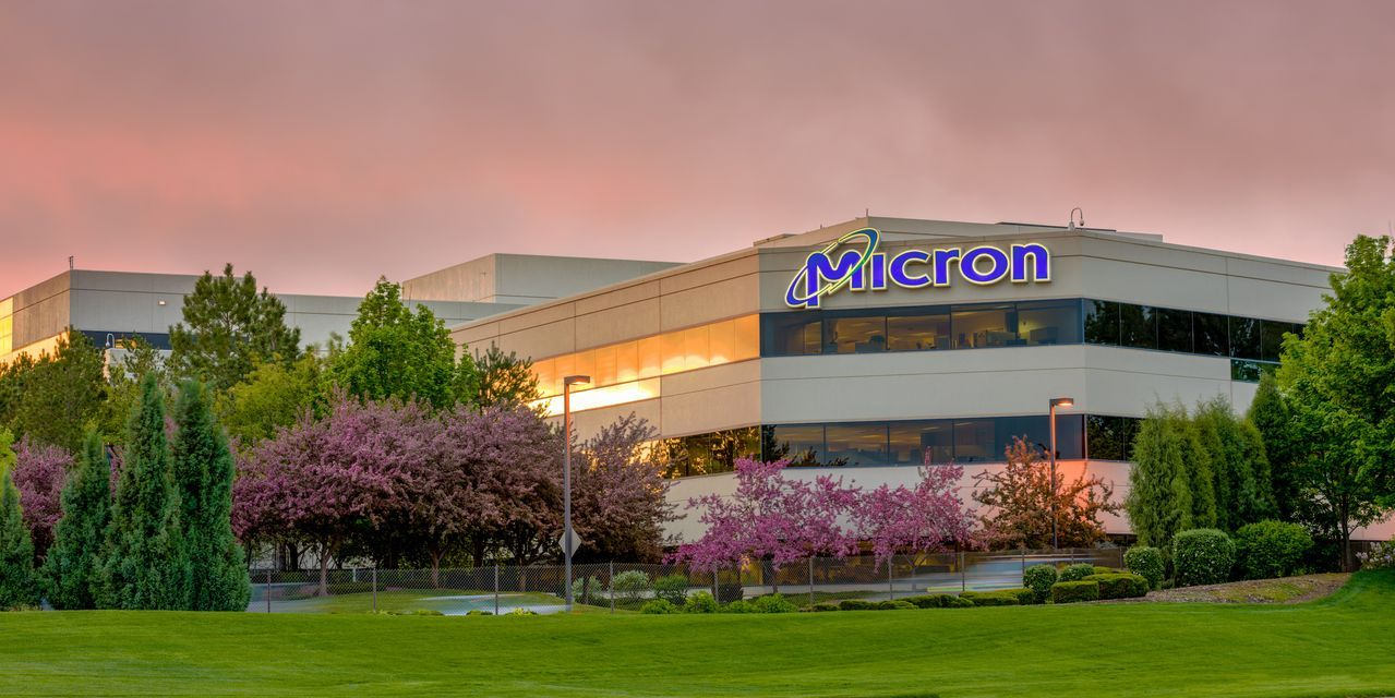 micron_hq