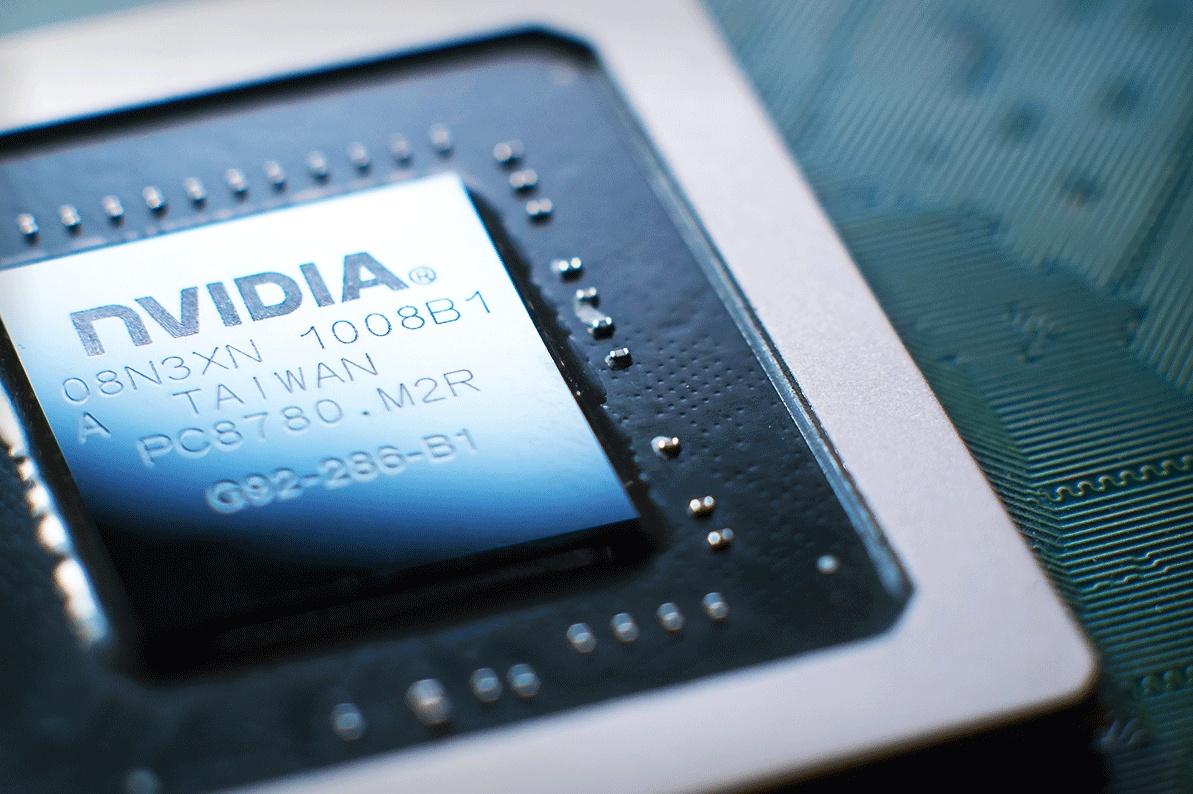 nvidia_chip