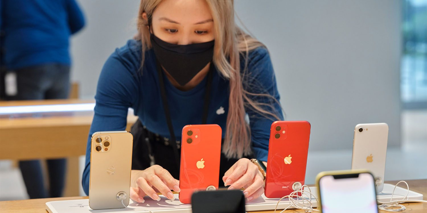 iphone12_stores